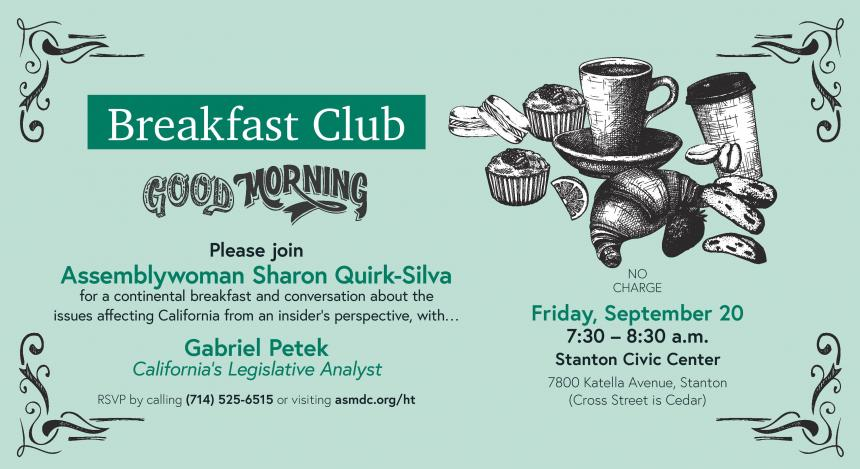 Invitation to Quirk-Silva's Breakfast Club with Gabriel Petek on September 20
